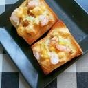 ツナと小エビと長ネギのチーズトースト