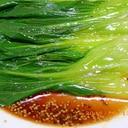 越冬ミニチンゲンサイのレモン醤油