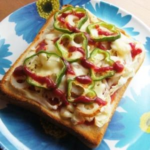 *野菜とちくわのピザトースト*