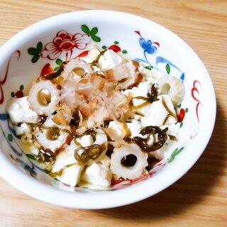 簡単☆豆腐とちくわのもずく和え