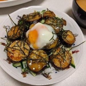 温玉✧なすの照り焼き丼