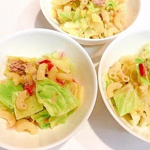 失敗なし☆マカロニとツナとキャベツのサラダ