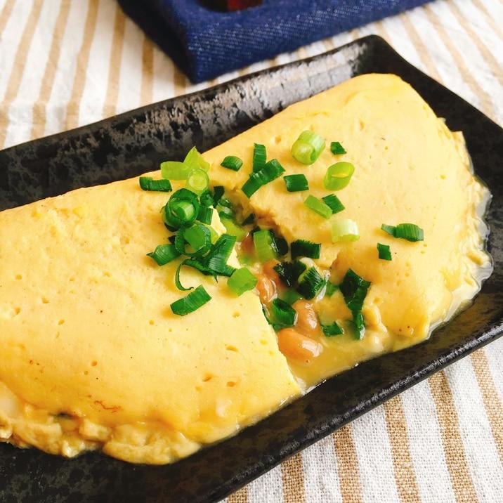 牛乳で簡単!ふんわり納豆チーズオムレツ