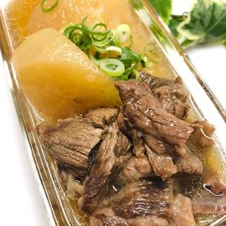 すじ肉とお大根の煮物★薄味〜