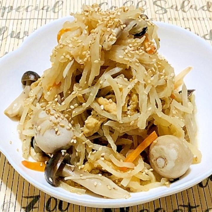 キノコと根菜の切り干し大根