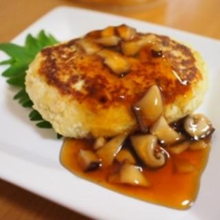 肉なし! 豆腐ハンバーグ ~きのこソース~