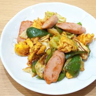 魚肉ソーセージとピーマンと卵のケチャップ炒め