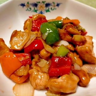 ■15分で…鶏肉とカシューナッツの炒め物