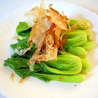 チンゲン菜の、お浸し