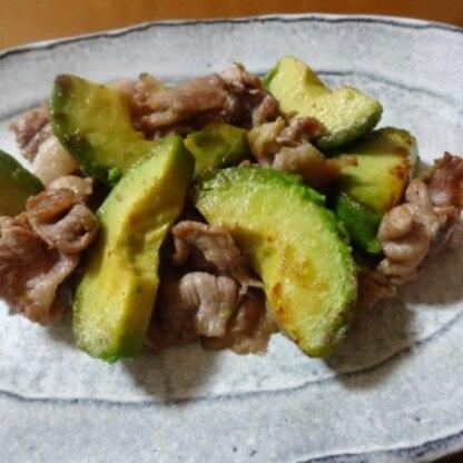 硬めのアボカドでも焼くと、なめらかで食べやすいですね^m^ シンプルな味付けに、豚肉の旨みがプラスされていて、美味しくいただきました♪