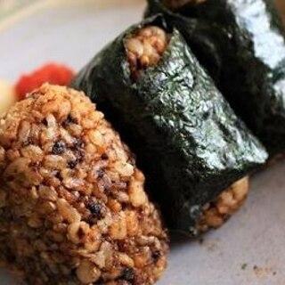 ヘルシー黒米入りご飯の味噌おにぎり