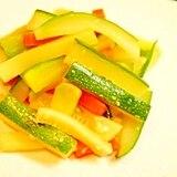 ズッキーニで和惣菜、ズッキーニとニンジンの生姜和え