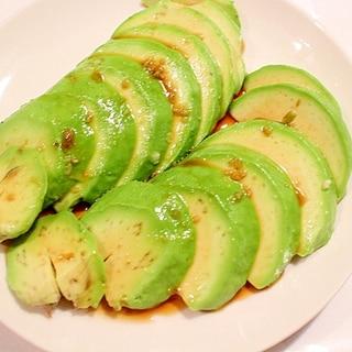簡単!アボカドのおつまみサラダ