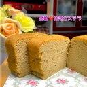 超おすすめ❤️黒糖の台湾カステラ