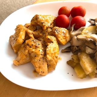 鶏むね肉でジューシーなタンドリーチキン。低糖質