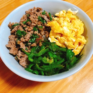 大葉で爽やか、夏野菜の3色丼。