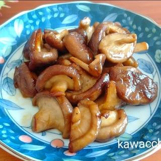 椎茸のバタポン焼き♡