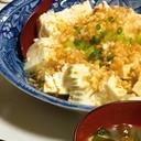 たぬき豆腐☆居酒屋メニュー