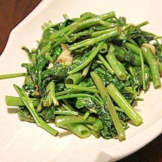 定番青菜炒め『空芯菜の炒め物』