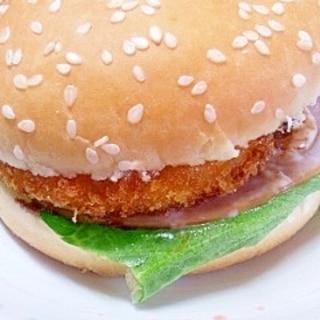 市販のコロッケで~美味しいハンバーガー☆