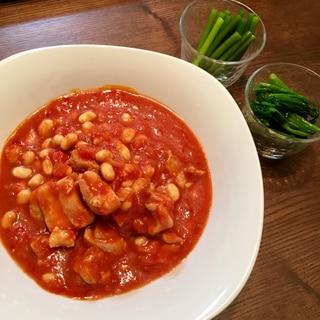 鶏モモと大豆のトマト煮込み