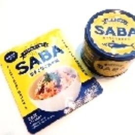 カルディ サバ 缶 レシピ