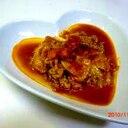 圧力鍋で簡単♪ひき肉とキャベツのトマト煮
