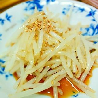 モリモリ食べちゃう♪茹でモヤシの簡単サラダ