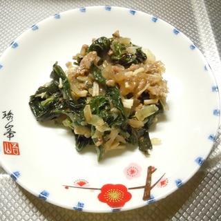 健康野菜♡サツマイモの葉のひき肉炒め