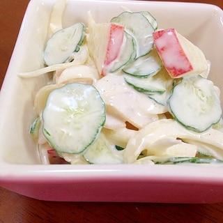 りんごときゅうりとハムのサラダ