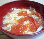 コンソメトマトスープ