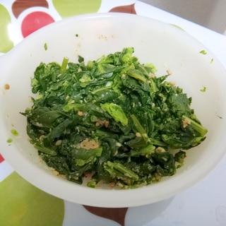 離乳食後期*かき菜のごまあえ