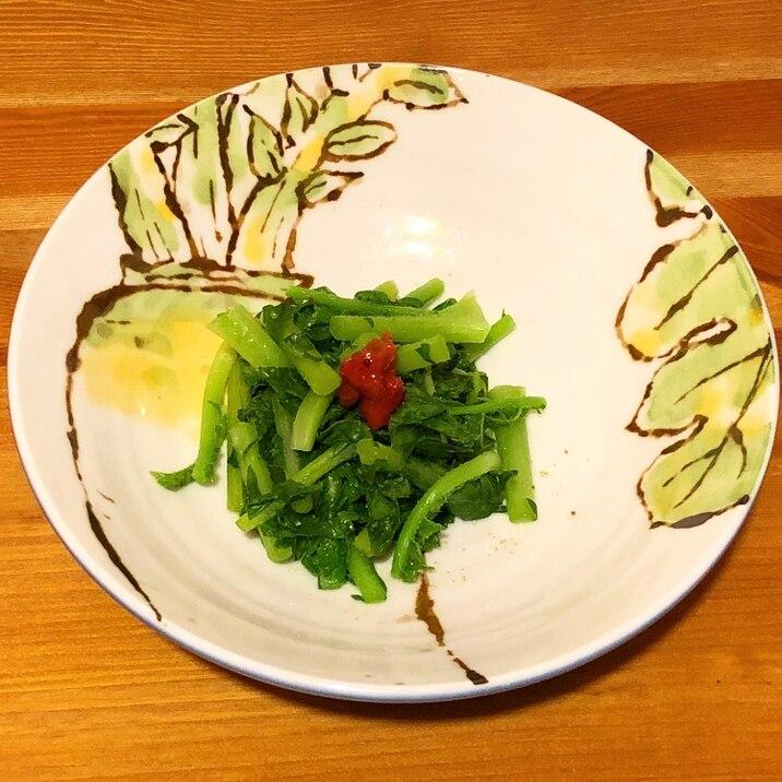 梅干しと昆布茶で 簡単 大根葉の1品