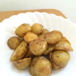 小さいジャガイモでバター焼き
