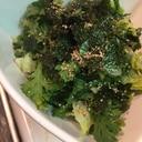 韓国風 春菊のサラダ