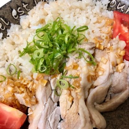 ご飯も鶏肉もしっとり〜で美味しかったです‼︎ステキなレシピありがとうございます(๑˃̵ᴗ˂̵)