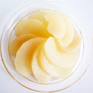 梨のコンポート 白ワイン仕立て