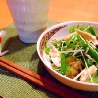デパ地下風~ねぎとザーサイと水菜のサラダ
