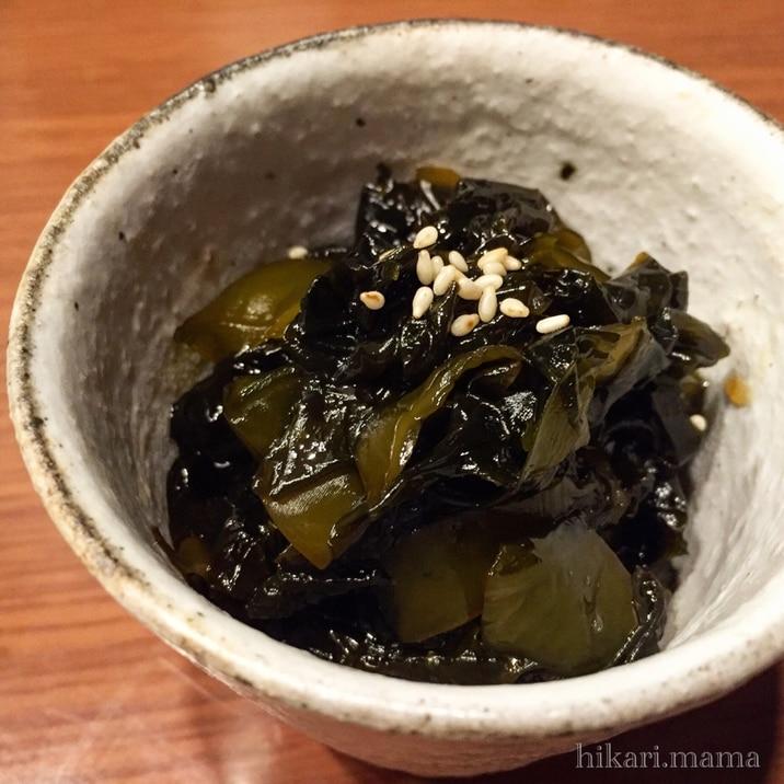 簡単で美味しい~♪ワカメの佃煮!