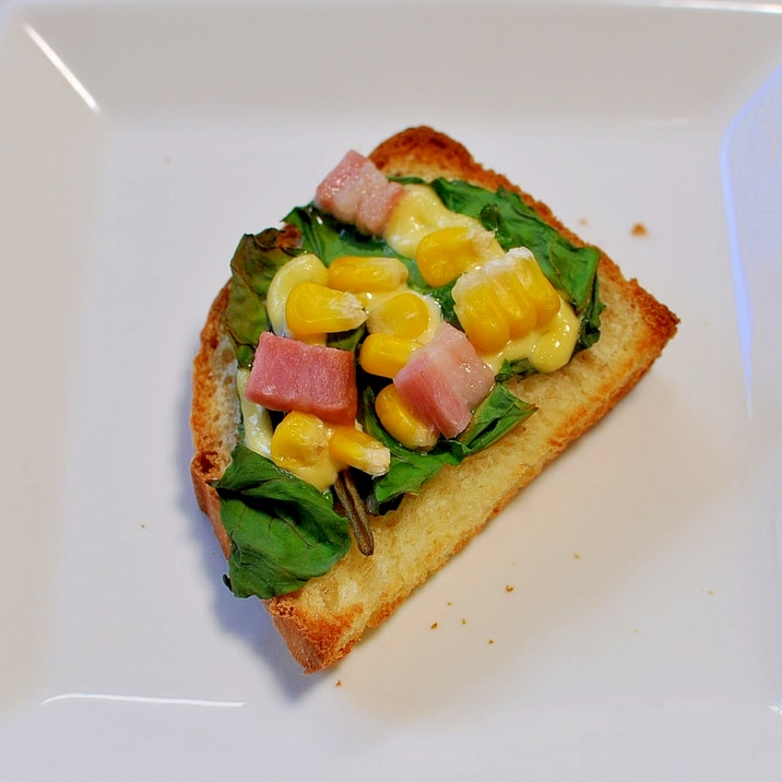 スイスチャード&コーン&ベーコンdeマヨトースト