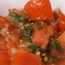 トマトと玉ねぎのマリネ