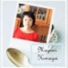 料理研究家 熊谷真由美
