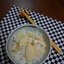 一工夫★美味しい筍ごはん
