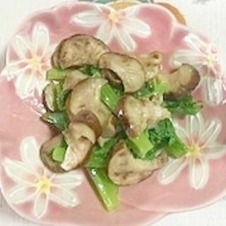 茄子とわさび菜の酢味噌和え