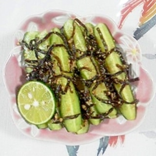 ミニ胡瓜の塩昆布和え