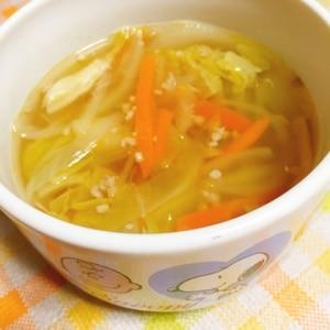 ひき肉と野菜のコンソメスープ