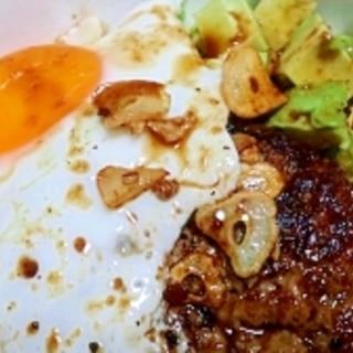 ちょっぴり和風♪アボカド&ロコモコ丼