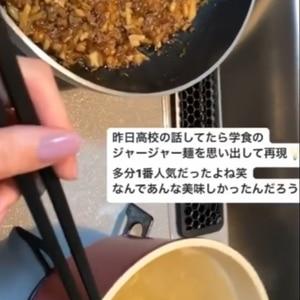 お子様向けのお味♫ウチのジャージャー麺