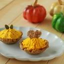 【ハロウィン2016】かぼちゃのブランタルト