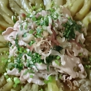 茹で茄子と豚しゃぶのあっさりサラダ風